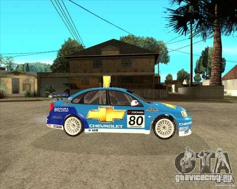 Chevrolet Lacetti WTCC для GTA San Andreas вид справа