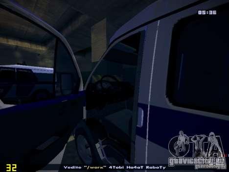 ГАЗель 2705 Полиция для GTA San Andreas вид сзади