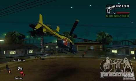 Helitours Maverick из GTA 4 для GTA San Andreas вид сзади
