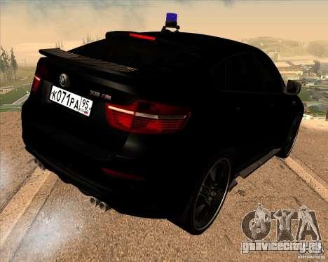 BMW X6 M E71 для GTA San Andreas вид слева