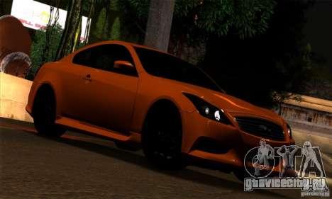 SA gline v4.0 Screen Edition для GTA San Andreas седьмой скриншот