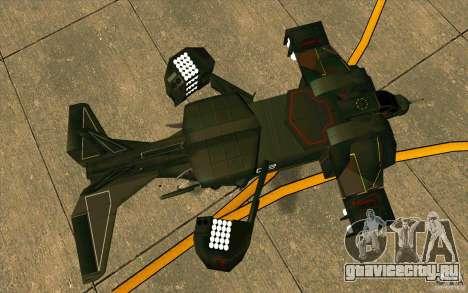 Aliens vs. Predator Marine Drobship для GTA San Andreas вид сзади
