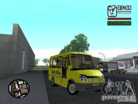 БАЗ 2215 ДЕЛЬФИН для GTA San Andreas