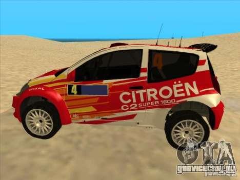 Citroen Rally Car для GTA San Andreas вид слева