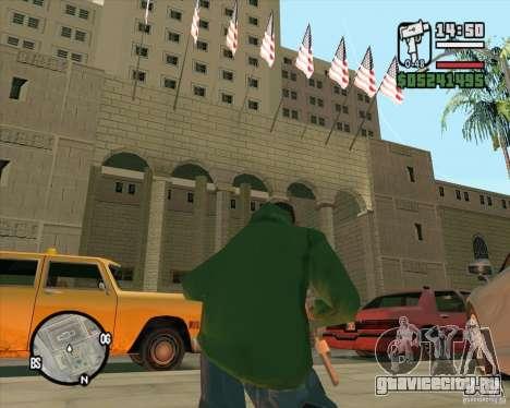 Улучшенные текстуры мэрии для GTA San Andreas третий скриншот