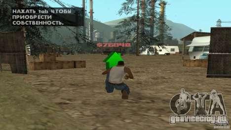 Реалистичная пасека v1.0 для GTA San Andreas
