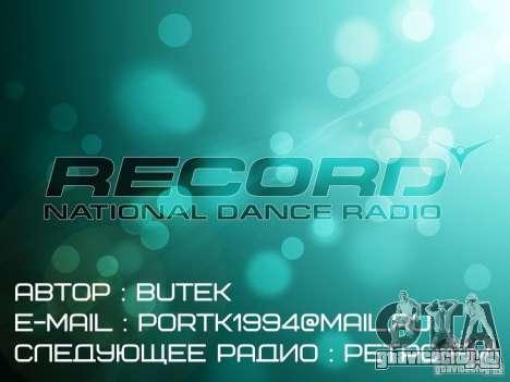 Radio Record by BuTeK для GTA Vice City третий скриншот