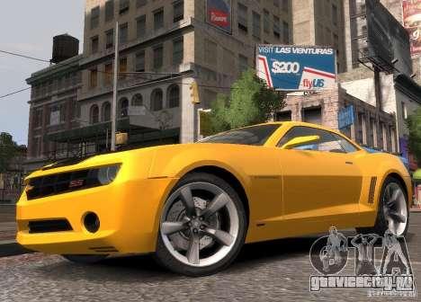 Chevrolet Camaro concept 2007 для GTA 4 вид слева