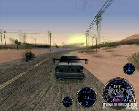Bmw 330 Tuning для GTA San Andreas вид справа