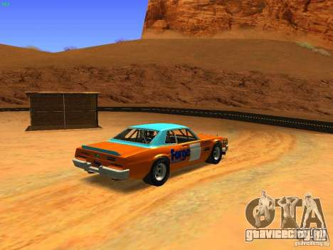Jupiter Eagleray MK5 для GTA San Andreas