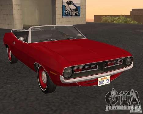 Plymouth Cuda Ragtop 1970 для GTA San Andreas вид справа