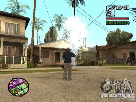Overdose effects V1.3 для GTA San Andreas второй скриншот