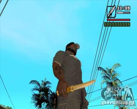 Княжеский Нож для GTA San Andreas второй скриншот