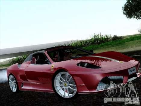 Ferrari F430 Scuderia Spider 16M для GTA San Andreas вид сзади