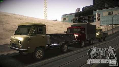 УАЗ 3303 Головастик для GTA San Andreas вид сверху