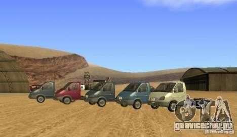 ГАЗель 3302 для GTA San Andreas вид сзади