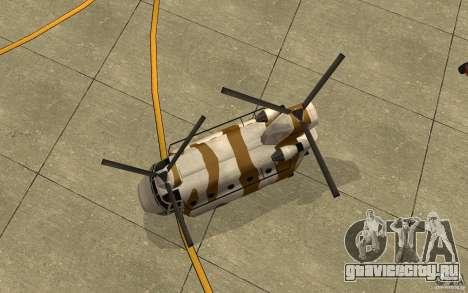 GTA SA Chinook Mod для GTA San Andreas вид изнутри