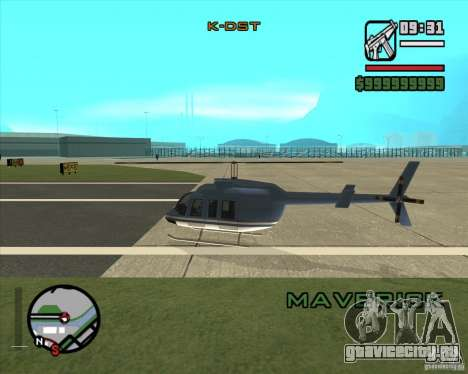 Работа пилотом для GTA San Andreas второй скриншот