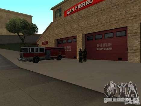Оживлённая пожарная часть в SF для GTA San Andreas