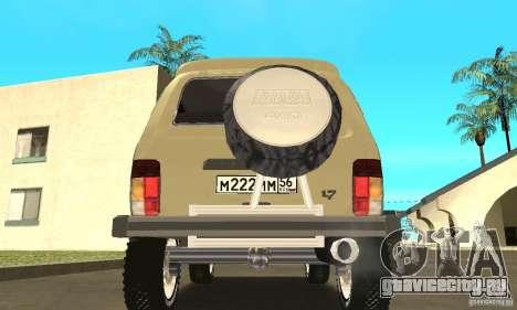 ВАЗ 21213 4x4 для GTA San Andreas вид изнутри