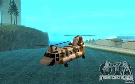 GTA SA Chinook Mod для GTA San Andreas