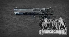 [Point Blank] D-Eagle для GTA San Andreas