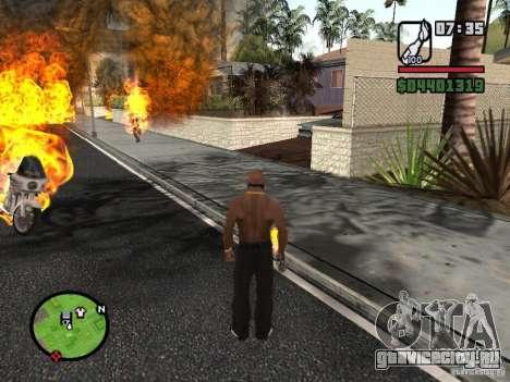 Молотов - Казаки для GTA San Andreas третий скриншот