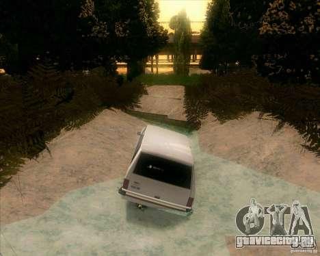 Off-Road Track для GTA San Andreas третий скриншот