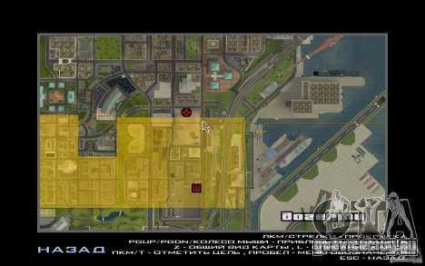 Башни близнецы для GTA San Andreas второй скриншот