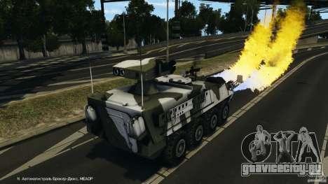 Stryker M1134 ATGM v1.0 для GTA 4 вид снизу