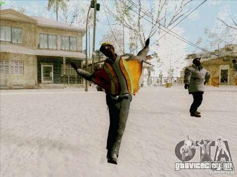 Harlem Shake для GTA San Andreas третий скриншот