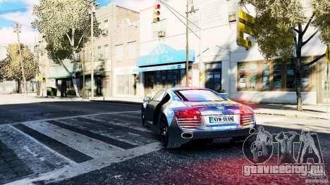 Audi R8 Spider 2011 для GTA 4 вид сзади слева