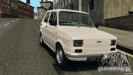 Fiat 126 Classic для GTA 4
