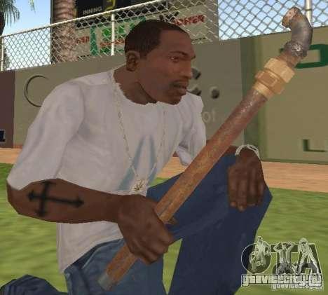 Труба для GTA San Andreas второй скриншот