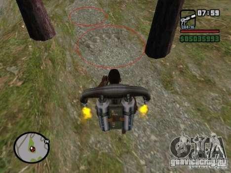 Jetpack spawner для GTA San Andreas