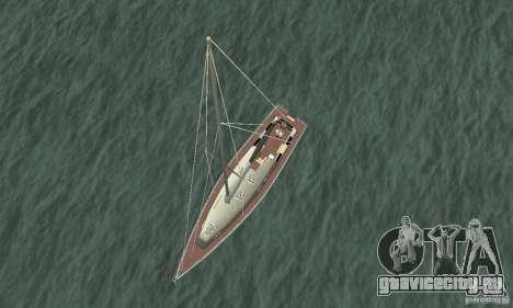 Marquis Segelyacht 09 Textures для GTA San Andreas вид справа