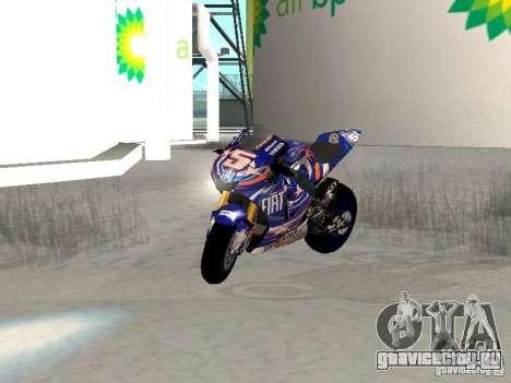 New NRG-500 для GTA San Andreas вид сверху