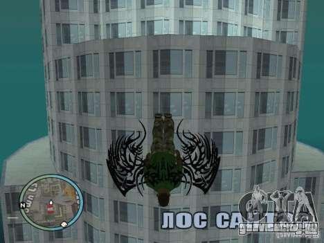 Wings - Крылья для GTA San Andreas третий скриншот