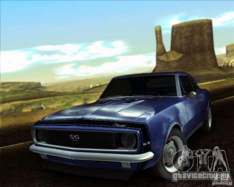 ENBSeries by ibilnaz для GTA San Andreas