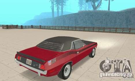 Plymouth Cuda AAR 340 1970 для GTA San Andreas вид слева