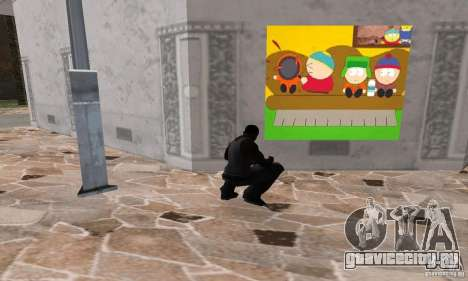 South Park Grafitti Mod для GTA San Andreas пятый скриншот