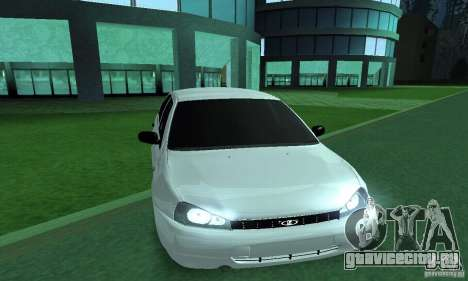 Lada Kalina Hatchback для GTA San Andreas вид сзади слева