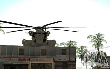 CH 53E для GTA San Andreas вид сбоку