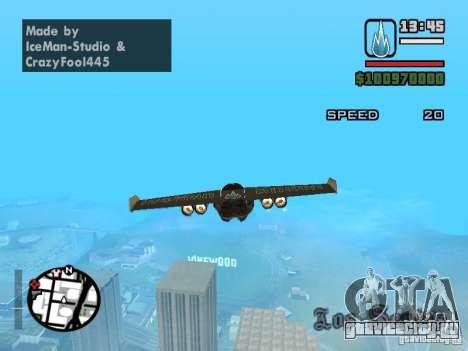 Jetwing Mod для GTA San Andreas третий скриншот