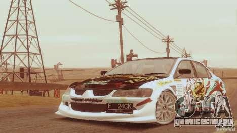SA_gline для GTA San Andreas двенадцатый скриншот
