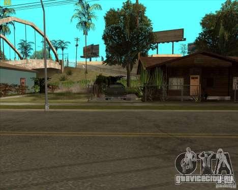 Car in Grove Street для GTA San Andreas третий скриншот