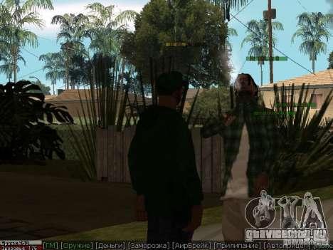 Dope для GTA San Andreas десятый скриншот