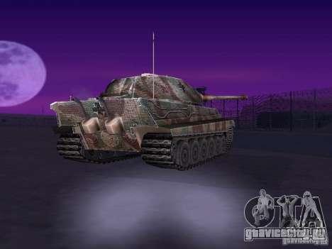 Pzkpfw VII Tiger II для GTA San Andreas вид справа