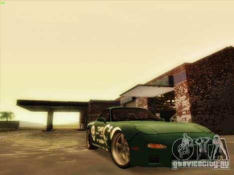 Mazda RX7 rEACT для GTA San Andreas
