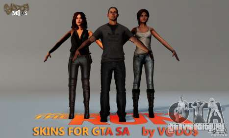 NFS The Run Skins для GTA San Andreas